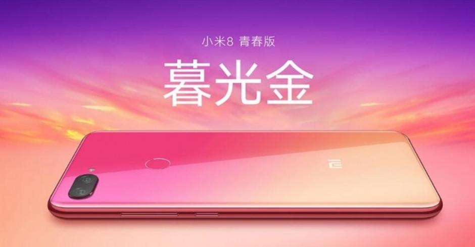 data premiery Xiaomi Mi 8X