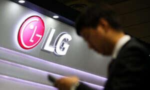 Znamy datę premiery LG V40 ThinQ