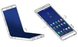 Samsung rezerwuje znak towarowy dla składanych urządzeń