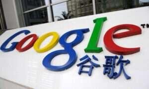 Przeglądarka Dragonfly od Google dla chińskiego rządu ułatwia śledzenie obywateli