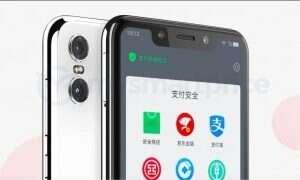 Wkrótce zobaczymy model Motorola P30 Play w sprzedaży?