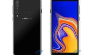 Szczegóły dotyczące Samsung Galaxy A9 Pro (2018)