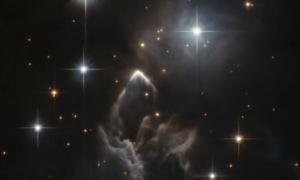 Kosmiczny Teleskop Hubble'a uchwycił tajemniczą galaktykę