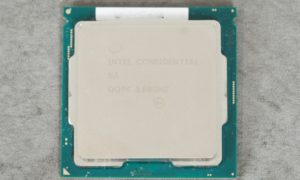 Wypłynął przedpremierowy test Intel Core i7-9700K