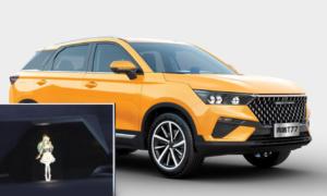 Chiński SUV z holograficzną asystentką waifu