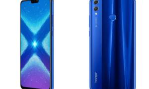 Honor wypuścił smartfona 8X w Chinach