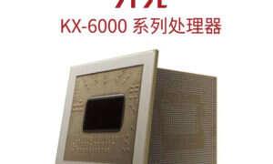 Zhaoxin zaprezentował konkurencyjny procesor dla Intela i AMD