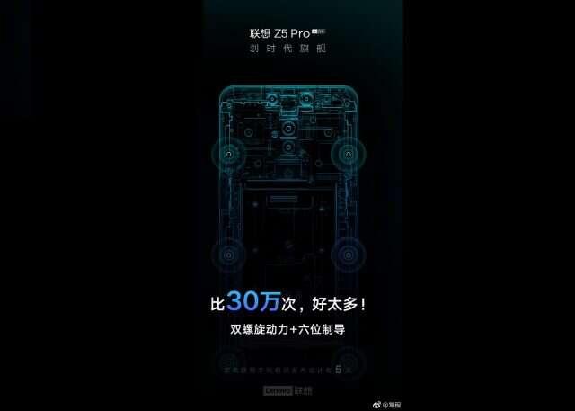 Z5 Pro