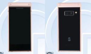 Wyciekła specyfikacja Samsunga W2019