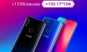 Specyfikacja i ceny Vivo Z3