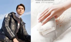 Xiaomi Uleemark Dupont – nieplamiąca się kurtka
