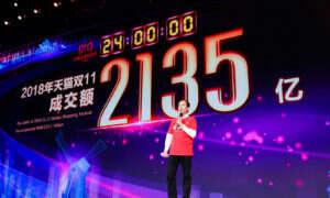 Alibaba pobiła wszelkie rekordy w Dniu Singla
