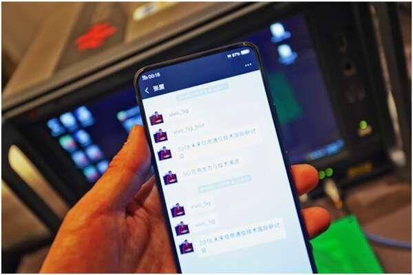 Vivo, 5G Vivo, sieć 5G Vivo, smartfon 5G Vivo, telefon 5G Vivo,