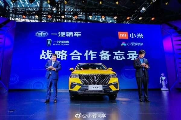 Xiao AI, xiaomi Xiao AI, Xiao AI samochód, Xiao AI auto, asysten głosowy xiaomi