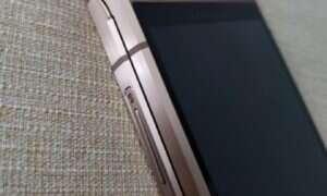 Nowe zdjęcia Samsung W2019