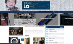 Nadchodzą zmiany w DxOMark