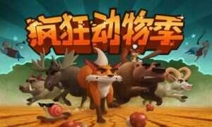 Chiny w dalszym ciągu weryfikują gry wideo