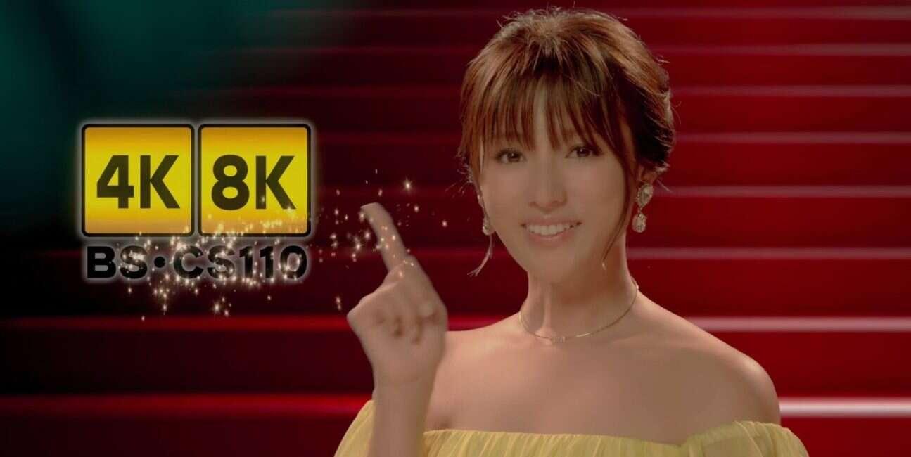 Telewizja 8K, japonia Telewizja 8K, telewizor 8K, programy 8K, treści 8K, filmy 8K
