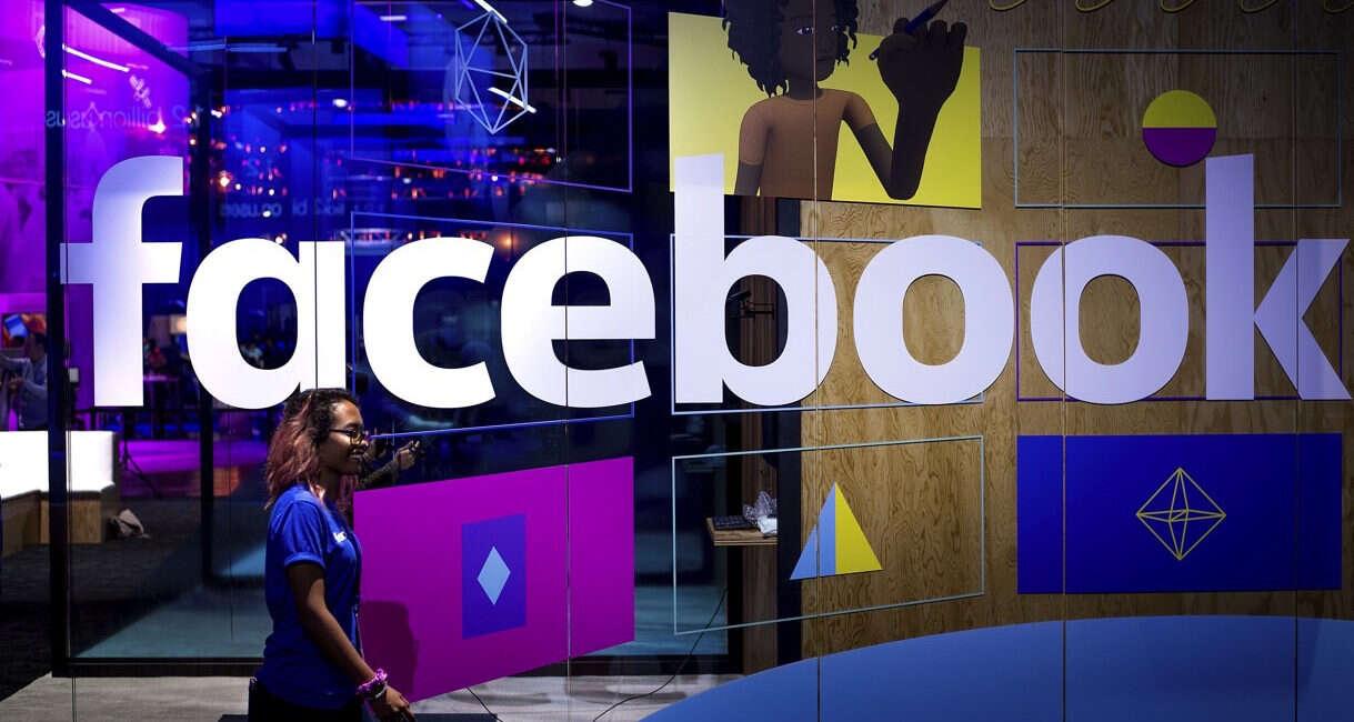 Facebook, dane Facebook, wiadomości Facebook, spotify Facebook, netflix Facebook, wyciek danych Facebook, dostęp do danych Facebook,
