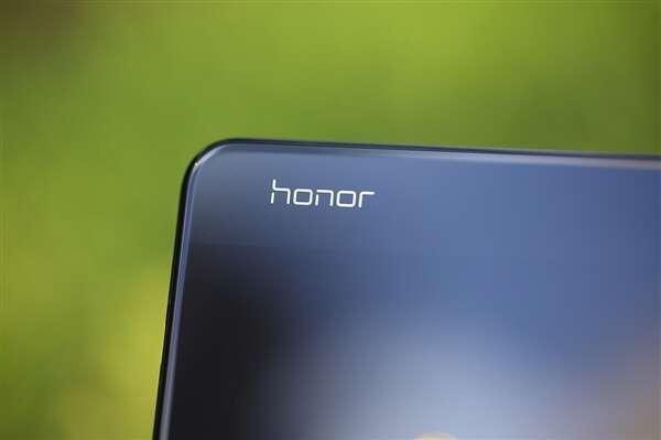 Honor, technologia Honor, nowa technologia Honor, 10 grudnia Honor,