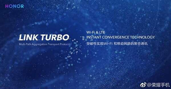Honor, Link Turbo, technologia Link Turbo, Honor Link Turbo,