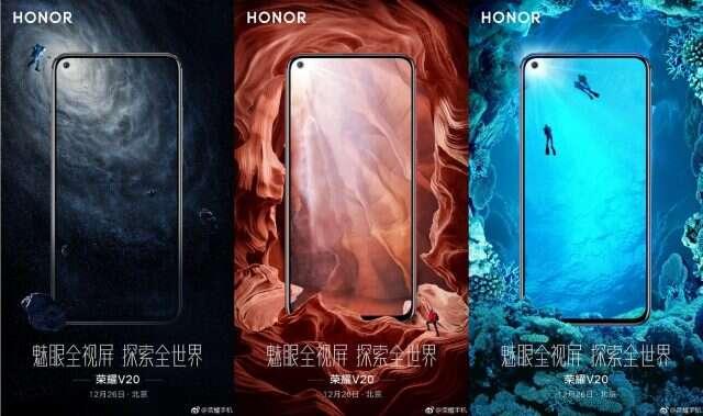 Honor V20, specyfikacja Honor V20, premiera Honor V20, cena Honor V20, antutu Honor V20, parametry Honor V20