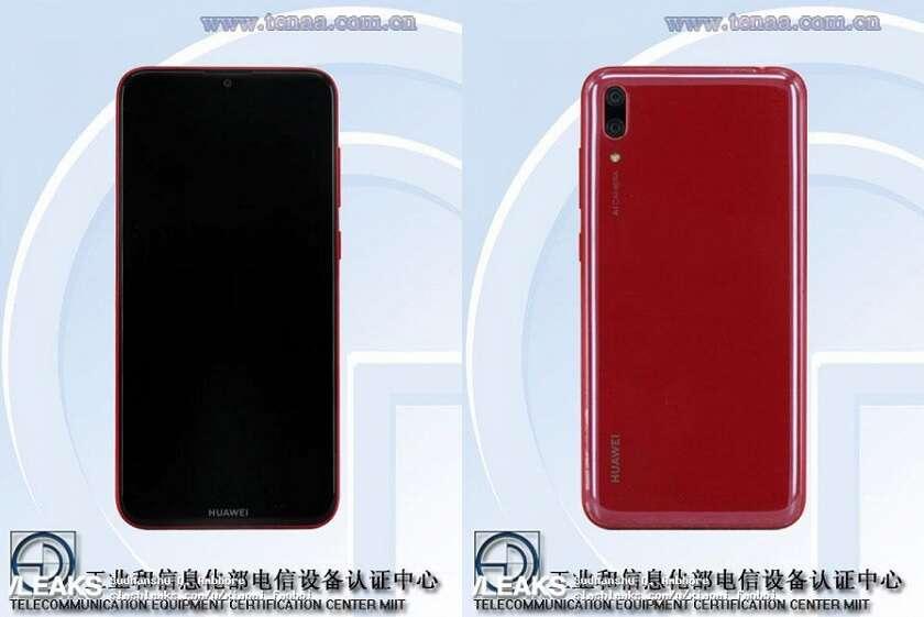 Huawei Y7 Prime 2019, parametry Huawei Y7 Prime 2019, procesor Huawei Y7 Prime 2019, wygląd Huawei Y7 Prime 2019
