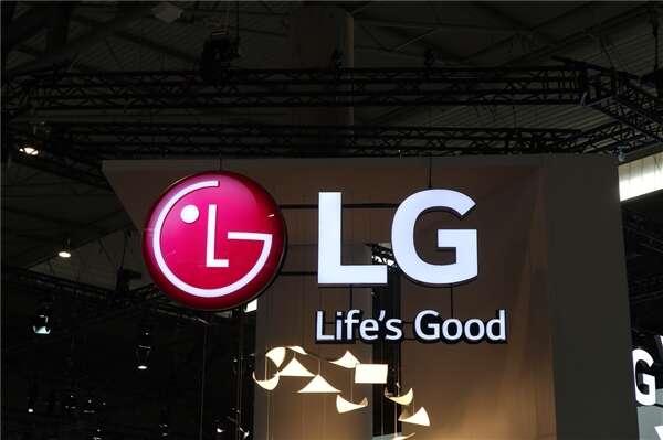 LG, składany smartfon, patent, wygląd LG, składany smartfon LG, elastyczny wyświetlacz LG