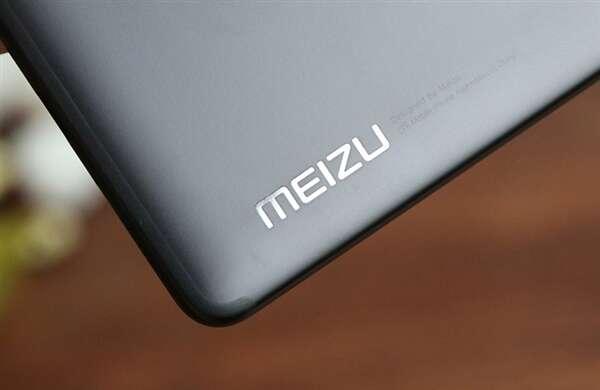 Meizu, składany smartfon Meizu, elastyczny ekran Meizu, zginany smartfon Meizu, patent Meizu,