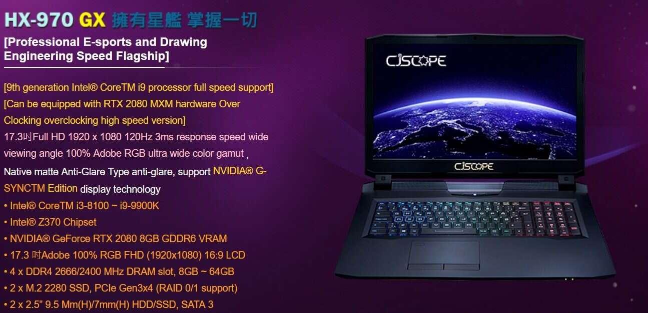 Mobilne GeForce RTX 20 ujawnione przez producenta