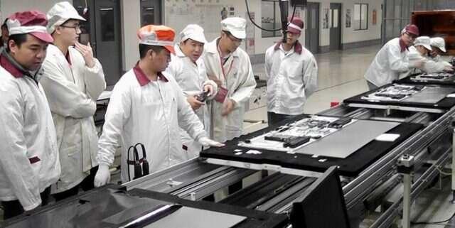 Huawei, smart TV, smart TV Huawei, telewizor Huawei, TV Huawei,