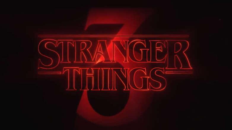 Tytuły odcinków trzeciego sezonu Stranger Things