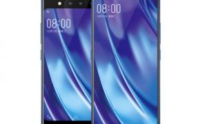 Premiera Vivo NEX Dual Display