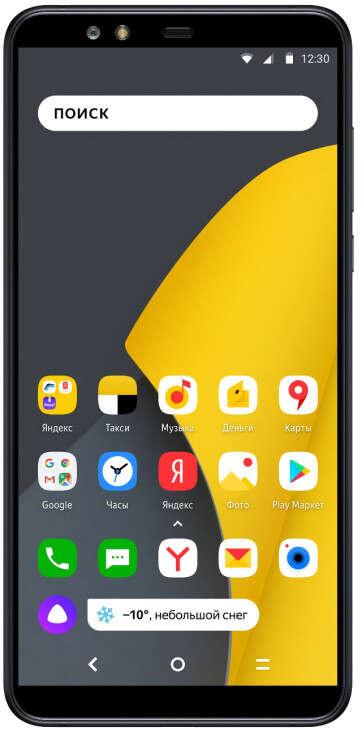 Yandex, smartfon Yandex, telefon Yandex, yandex phone, specyfikacja yandex phone, parametry yandex phone, cena yandex phone,