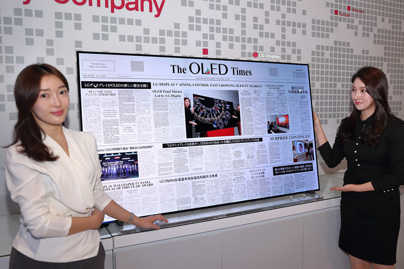 LG Display, ces LG Display, 88 calowy OLED, OLED 8K, OLED 8K LG Display, ekran oled 8K