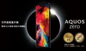Sharp Aquos Zero wychodzi poza Japonię