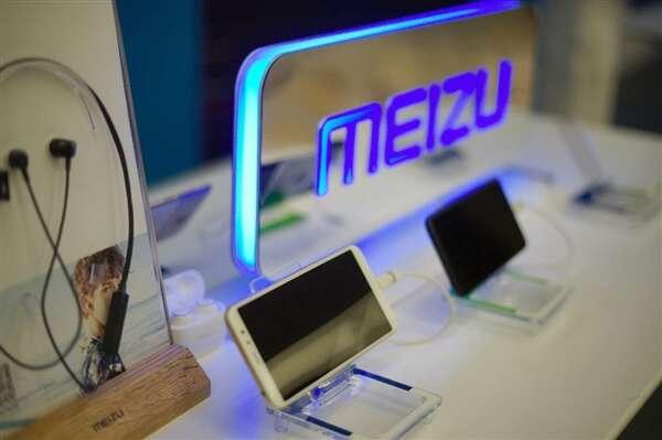 Meizu Note 9, prace Meizu Note 9, specyfikacja Meizu Note 9, snapdragon Meizu Note 9, ekran Meizu Note 9,