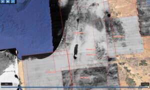 Stare obrazy szpiegowskie ujawniają tajemnice Bliskiego Wschodu