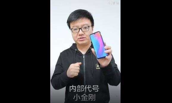 Redmi, smartfon redmi, telefon redmi, nowy smartfon redmi, marka redmi, film redmi, wideo redmi