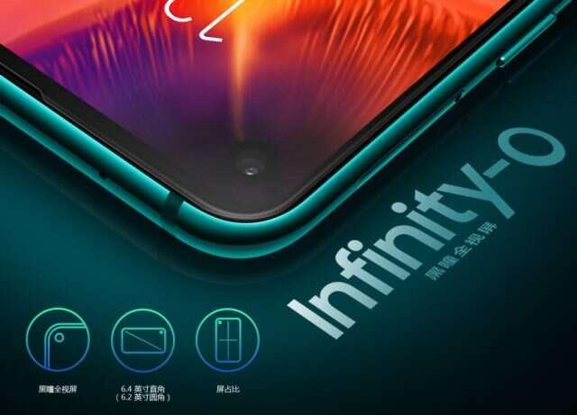 Galaxy A60, samsung Galaxy A60, informacje Galaxy A60, premiera Galaxy A60, ekran Galaxy A60