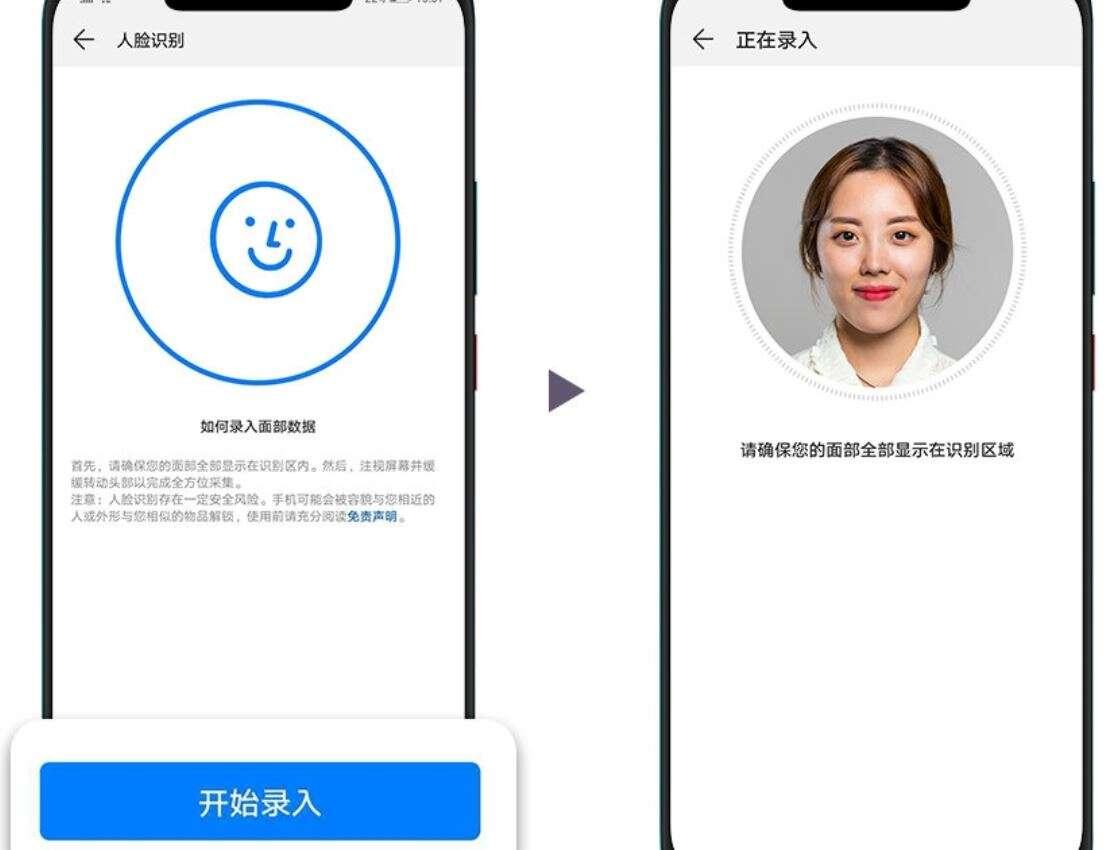 EMUI, rozpoznawanie wielu twarzy, rozpoznawanie twarzy, rozpoznawanie wielu twarzy EMUI, rozpoznawanie twarzy EMUI,
