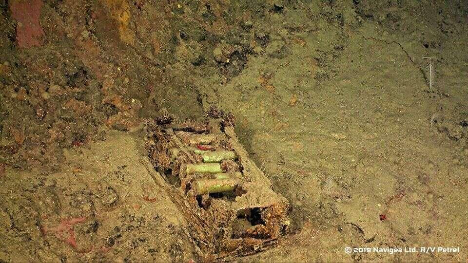 Odkryto wrak pierwszego japońskiego pancernika zatopionego podczas II Wojny Światowej