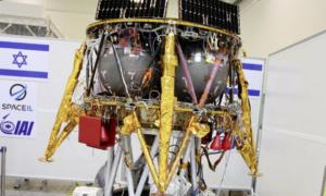 Izrael wkrótce rozpocznie prywatną misję na Księżyc