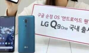 LG prezentuje model Q9 One