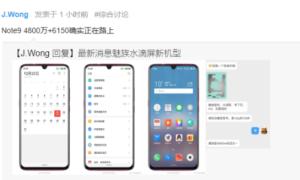 Meizu Note 9 pojawił się w bazie TENAA