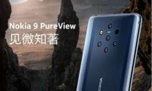 Wyciekły europejskie ceny nowych smartfonów Nokii i Sony Xperia 1