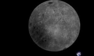 Chińczycy udostępnili zdjęcia ciemnej strony Księżyca
