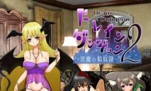 RPG dla dorosłych Drain Dungeon 2 otrzymało angielskie tłumaczenie