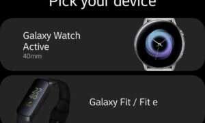 Samsung 20 lutego zaprezentuje sporo urządzeń