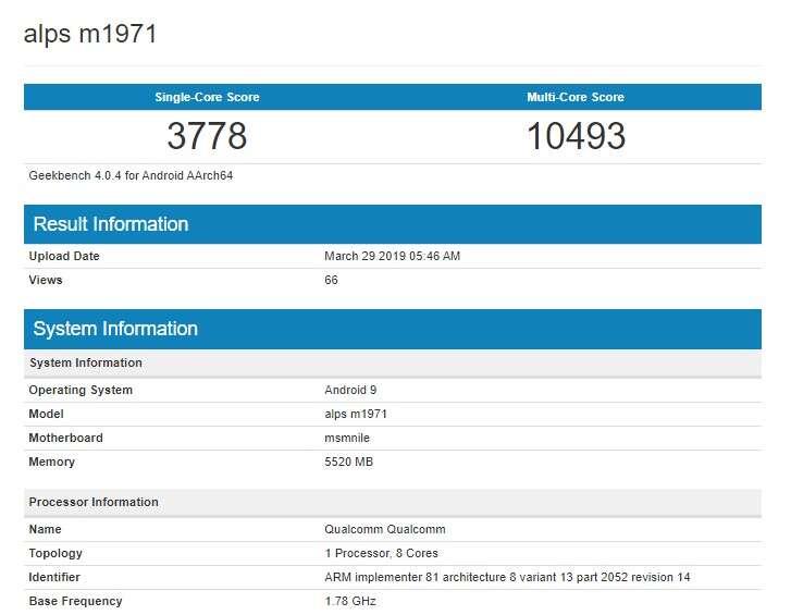 Meizu 16s, geekbench Meizu 16s, benchmark Meizu 16s, wydajność Meizu 16s, wynik Meizu 16s